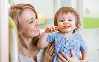 Со скольки лет детям чистят зубы
