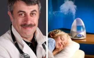 Увлажнитель воздуха при кашле у ребенка