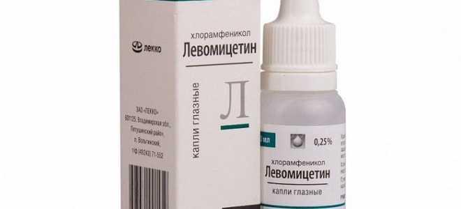 Левомицетин капли глазные для детей от коньюктивита: инструкции по применению