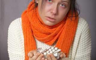 При орви сколько дней может держаться температура у ребенка: что делать, как лечить