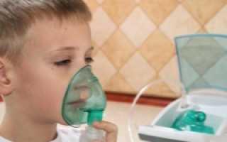 Ингаляции с физраствором в небулайзере детям: инструкция по применению