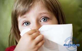 Нос не дышит соплей нет у ребенка чем лечить