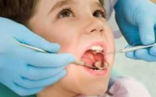 Как лечат зубы маленьким детям