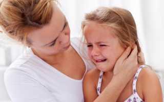 Зубная боль у ребенка: как распознать, чем лечить