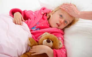 У ребенка на языке стоматит чем лечить