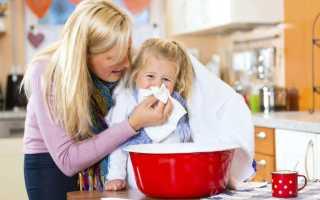 Небулайзер от кашля для детей