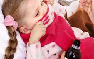 Что делать кашель не проходит у ребенка уже месяц