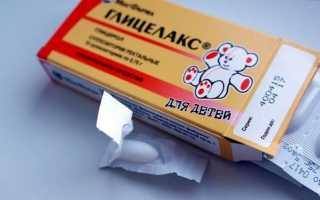 Глицериновые свечи от запора для детей: что делать, как лечить