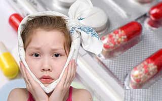 Лекарство от отита для детей