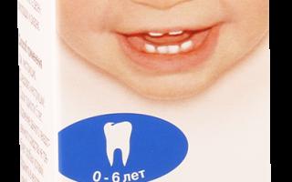 Гомеопатические капли при прорезывании зубов у детей: инструкции по применению
