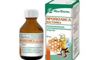 Лечение стоматита у детей в домашних условиях народными средствами