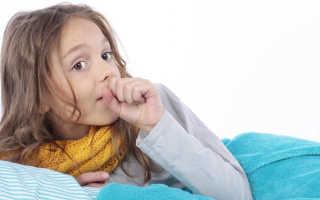 Начинается кашель у ребенка что делать