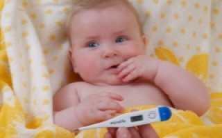 Как сбить у ребенка температуру народными средствами