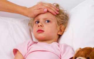 Герпес шестого типа у детей: что делать, как лечить