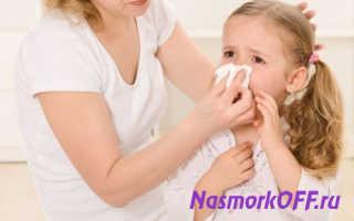 У ребенка в носу гной