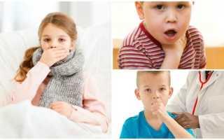 Как вылечить у ребенка 2 года кашель