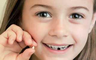 После удаления зуба молочного