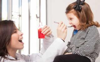 Лекарство для детей от влажного кашля
