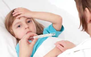 Тройчатка от температуры в таблетках состав для детей пропорции