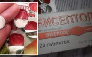 Бисептол при ангине у детей