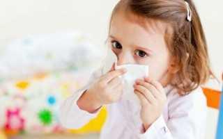 Флемоксин солютаб при отите у детей: что делать, как лечить